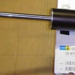 MJB2140EB MJA2140EB20 XK8 XKR Front Shock Absorber 98 to 03 Adaptive (Not R)
