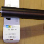 MXD2140AA XKR Front Shock Absorber 98 to 03 Adaptive R Perf)